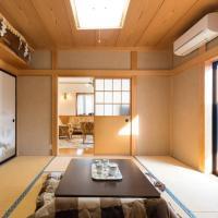 KAWAGUCHIKO Japanese-style House with Mt.fuji view!
