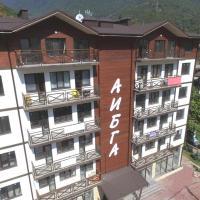Hostel Aibga