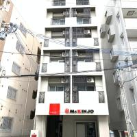 MrKINJO Miki24 in front of Makishi Station