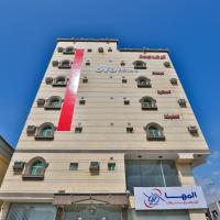 OYO 334 Taraf Jeddah Hotel