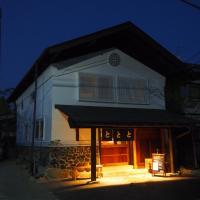 Tototo Morioka