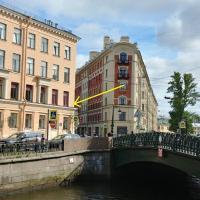 Apartment on Grivtsova 11