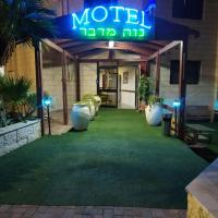 Motel Neve Midbar