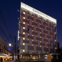 Super Hotel Premier Miyazaki Ichibangai