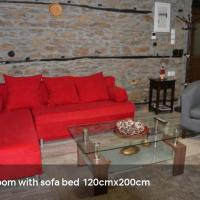 Spacious Stone Built Home, hotel in Florina