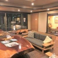 K's House Hostels - Hakone Yumoto Onsen