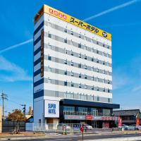 Super Hotel Shiga Kusatsu Along National Highway 1