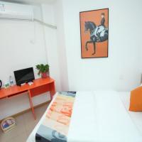 Shell Hefei City IELTS Da Runfa Hotel