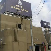 Hotel GRAN STAY RESORT 大人専用