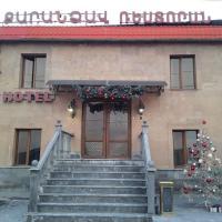 Qarandzav Hotel