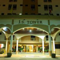 JS 타워