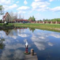 Park Hotel Kolkunovo