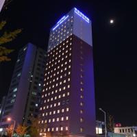 Toyoko Inn Ulsan Samsan