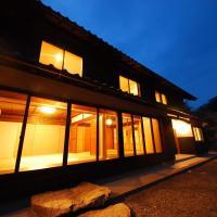 KOMINKA HOTEL 四季の家(SHIKINO IE)里山に佇む特別な家・リノベーション古民家