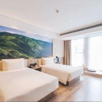 Atour Hotel (Nanjing Shangyuan Street)