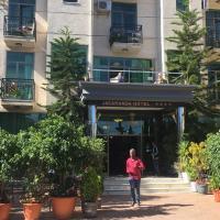 Jacaranda Hotel, Bahir Dar