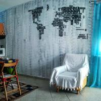Cozy apartment in the center of Kastoria
