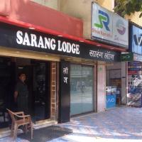 HOTEL SARANG LODGE