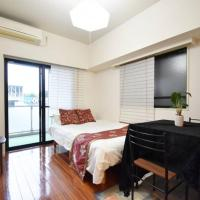Luxury Apartment in Higashi shinjuku