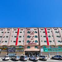 OYO 340 Nareen Furnished Apartments