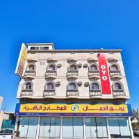 OYO 354 Saaf Al Nakhal