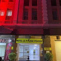Hotel Le Pousse Pousse