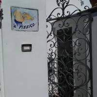 U' Pizzico ( the pinch )