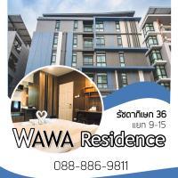 wawa residence รัชดา 36