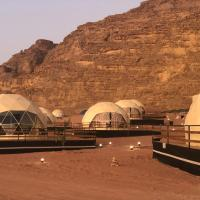 Sharah Luxury Camp