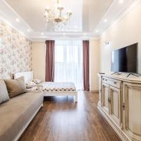 VIP apartmens Forum Lviv