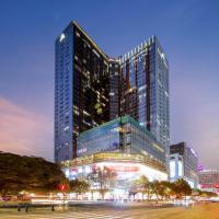 شقة جياجيا ميكس إنترناشونال بكين رود برانش