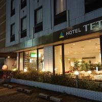 Hotel Tetora Makuhari Inagekaigan (Formerly Business Hotel Marine)