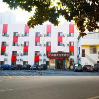 Thank Inn Chain Hotel hunan chenzhou beihu district wuling square