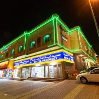 Al Eairy Apartments - Makkah 5