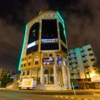 Al Eairy Apartments- makkah 7