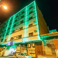 Al Eairy Apartments - Al Taif