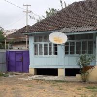 Дом для отпуска