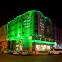 Al Eairy Apartments - Makkah 8