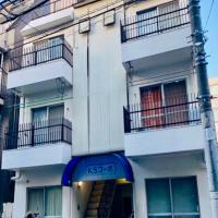 Cheap Apartment in Nakano close Shinjuku