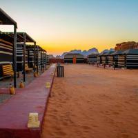 Wadi rum dream desert