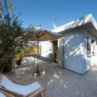 Studio Αthens- Acropolis-Keramikos - Big Terrace