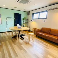 Guesthouse Meguri Inari