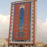 Burj Marweat Alkhalil