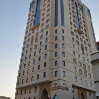 فندق ميثاق الهدى