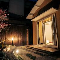 Kyoto - House / Vacation STAY 72413