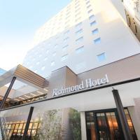 Richmond Hotel Yokohama Ekimae, hotelli Jokohamassa