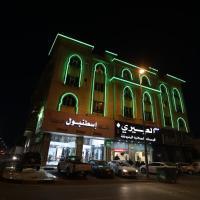 Al Eairy Apartment- Dammam 3