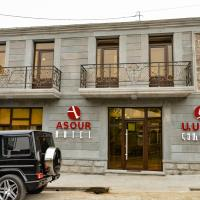 ASOUR HOTEL