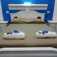 Bed & Breakfast a Capua Adiacente al Duomo - IL VICOLO