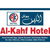 Hotel Alkahf